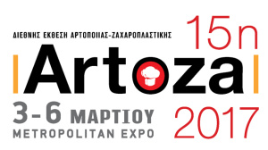 Artoza 2017 exhibition