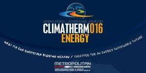 Climatherm 2016 exhibition