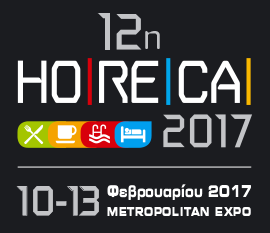 HORECA 2017 exhibition